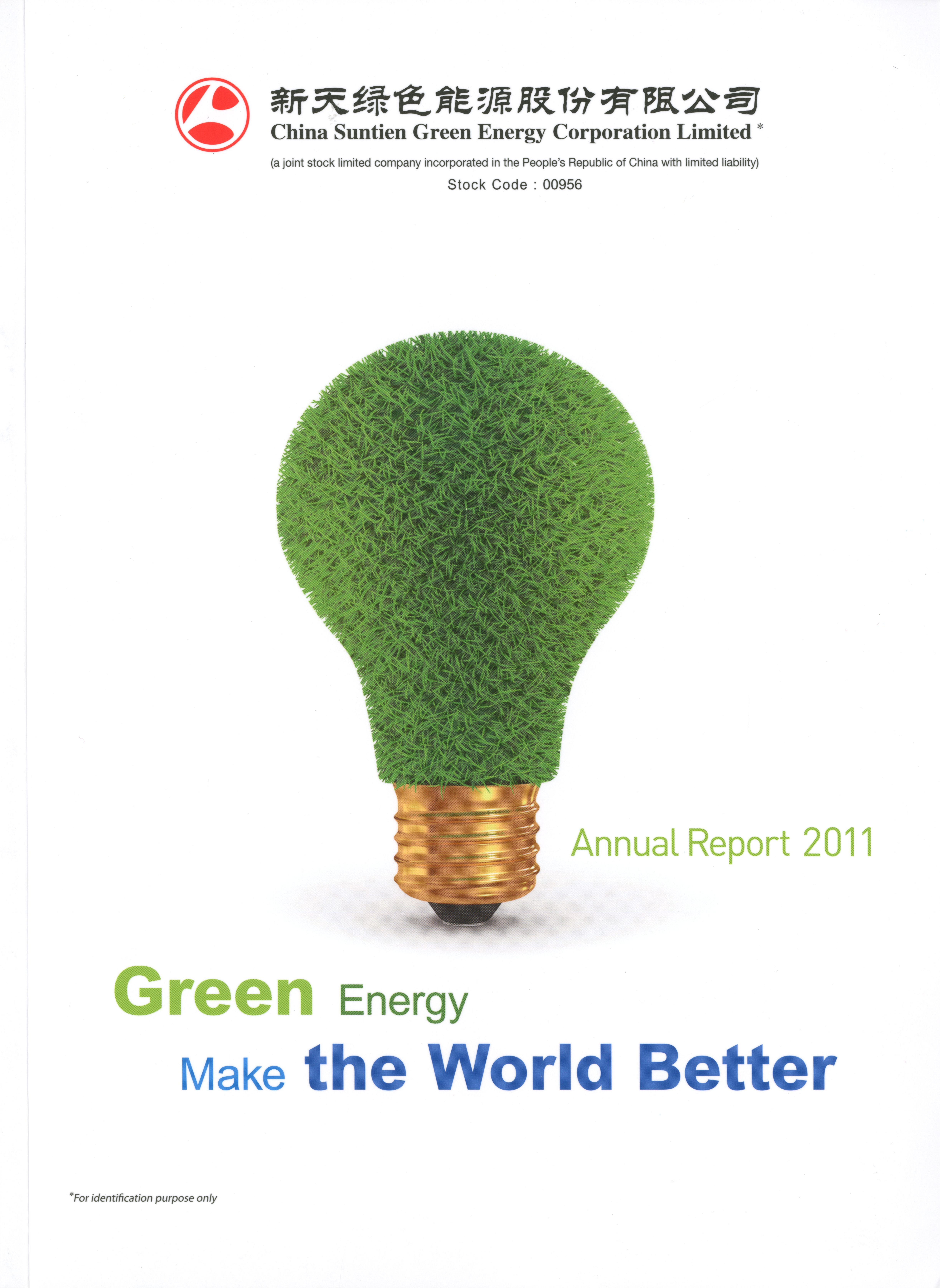 Lacp 2011 Vision Awards Annual Report Competition China
