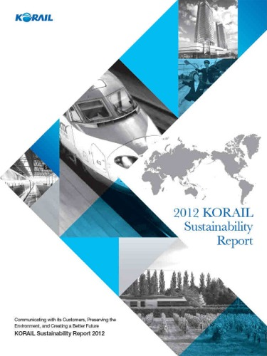 The Korail 2012 Sustainability Report