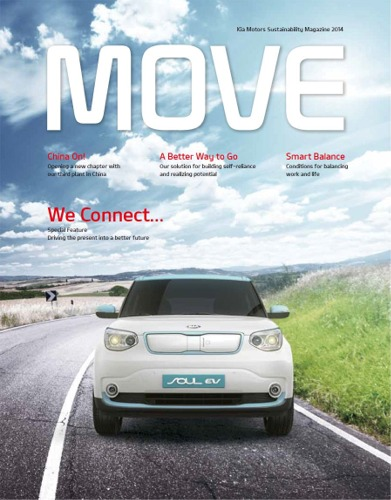 The Kia Motors Sustainability Magazine 2014 —