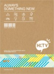 annual report awards, Global Communications Competition, annual report contest, Hong Kong Television Network Limited
