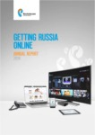 annual report awards, Global Communications Competition, annual report contest, OJSC Rostelecom