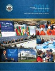 annual report awards, Global Communications Competition, annual report contest, UNITED STATES DEPARTMENT OF STATE