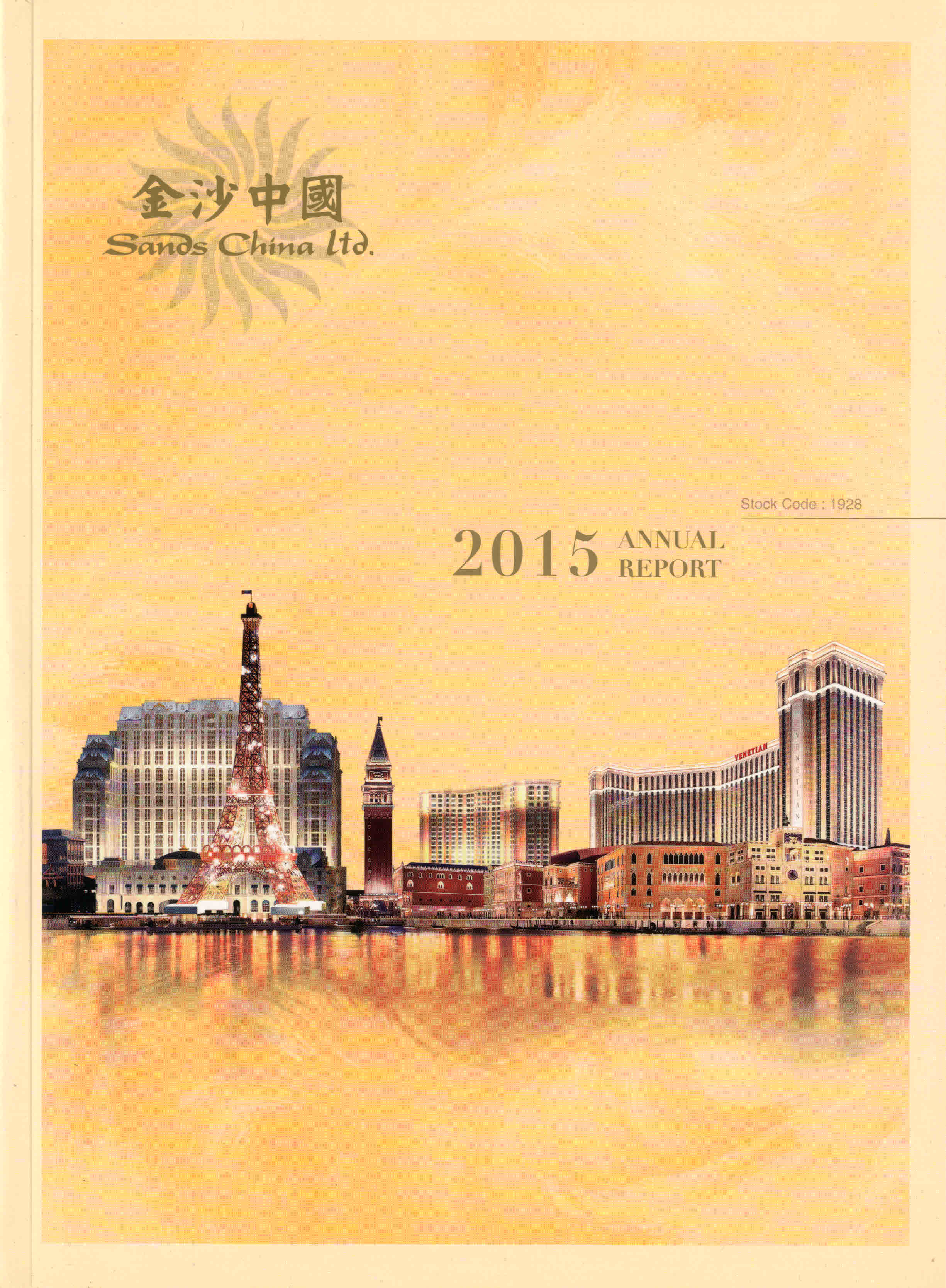 Lacp 2015 Vision Awards Annual Report Competition Sands