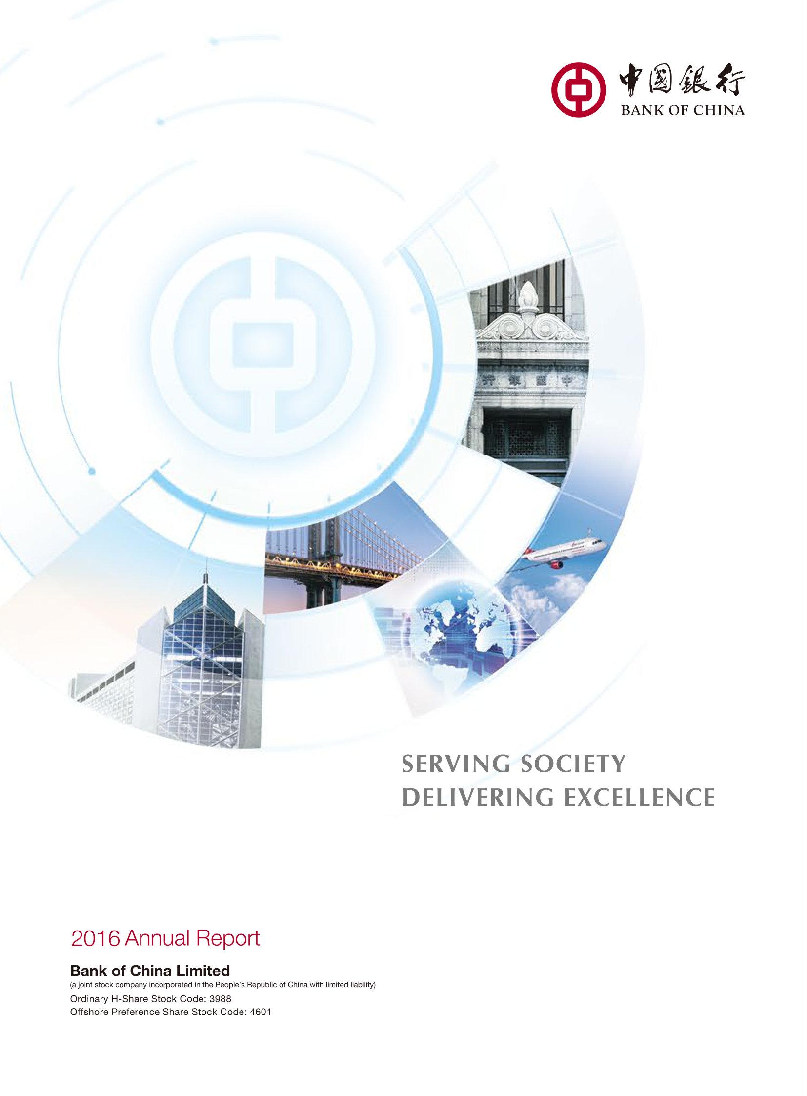 World energy outlook 2012 presentation templates