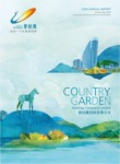 Country Garden Holdings Company Limited