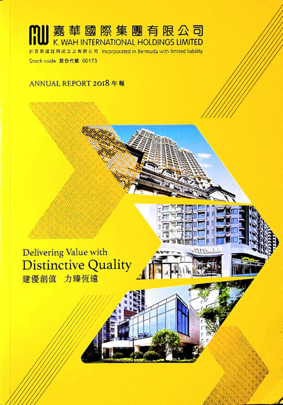 The K. Wah International Holdings Limited Annual Report 2018